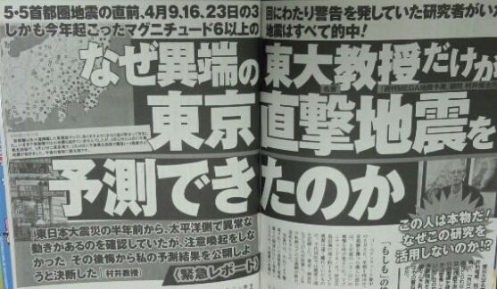 muraikyoju201405162.jpeg