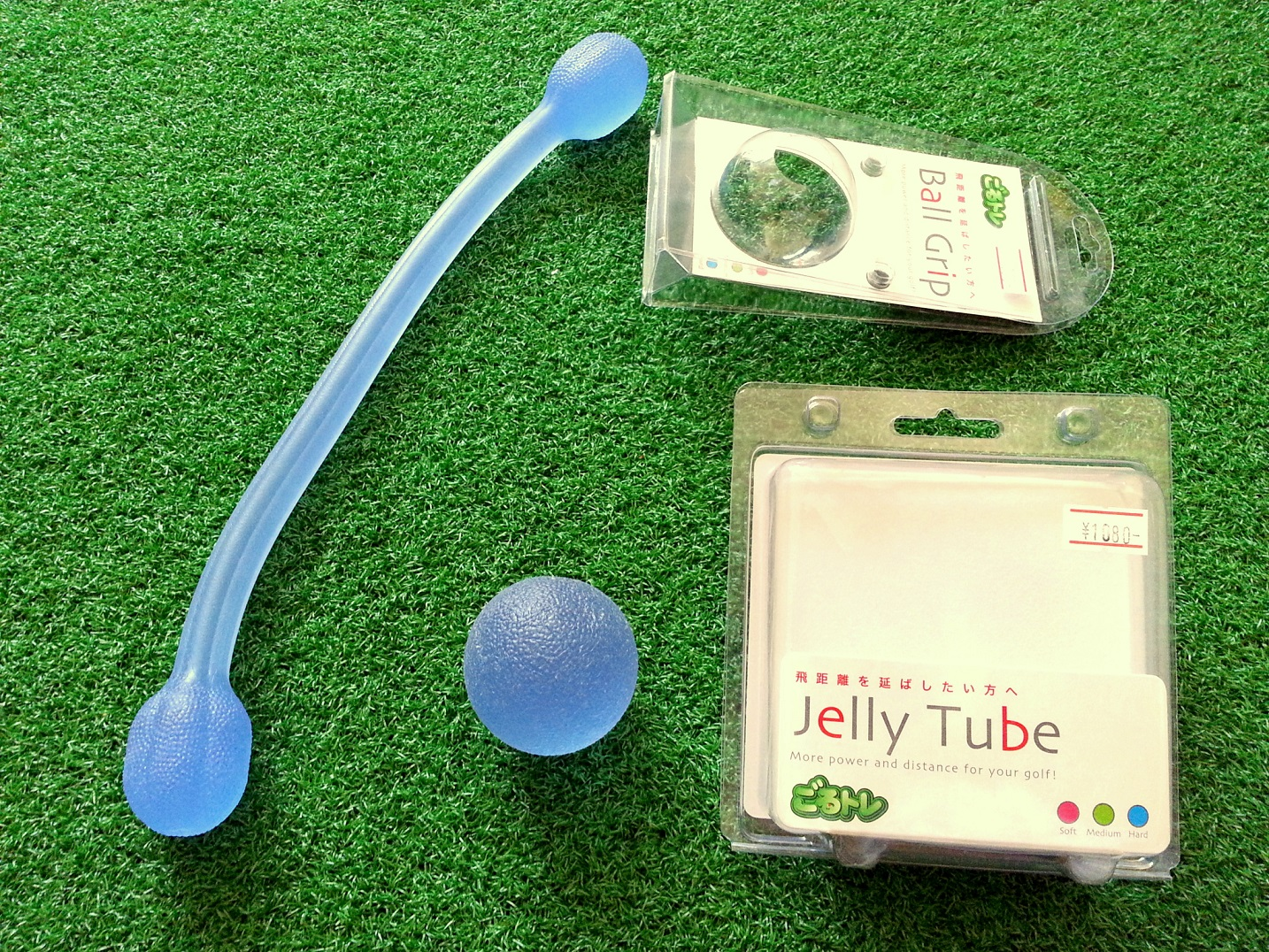 Jelly tube