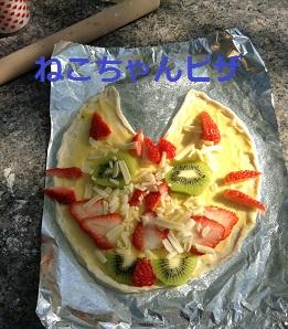 ネコちゃんピザだよー