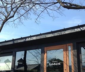 カフェと、きれいな空