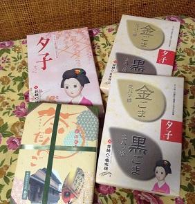 京都のお土産^^