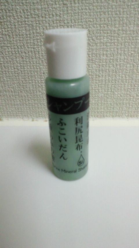 海珪シャンプー1