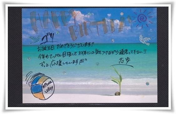 7_2014志歩ちゃん