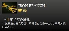 2014-08-12_00009.jpg