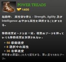 2014-08-12_00010.jpg