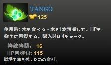 2014-08-12_00020.jpg