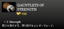 2014-08-12_00030.jpg