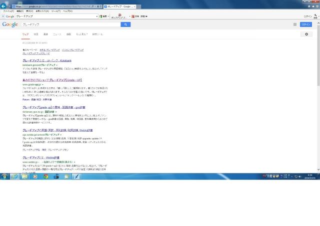 検索結果1-1450