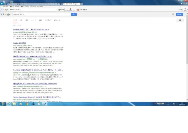 検索結果2-1450