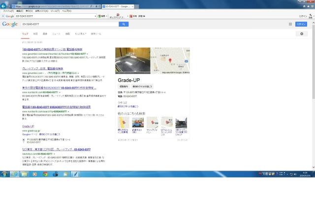 検索結果3-1450