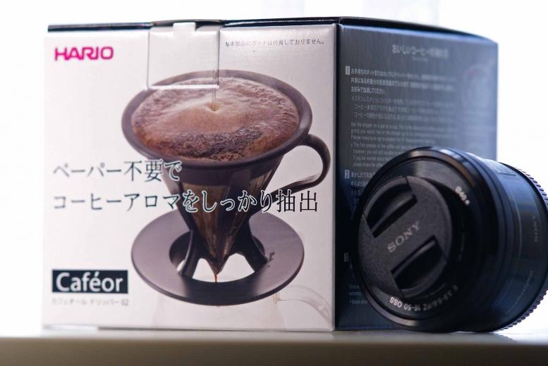 cafeor