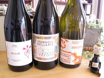 140621 new wines