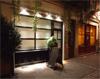 restaurant gavroche in strasbourg