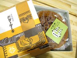 081206 長崎堂のバターケーキ