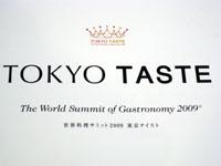 090210 世界料理サミット 2009 Tokyo Taste