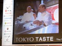 090210Tokyo Taste Joel Robuchon 2