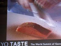 090210Tokyo Taste Bruno Menard 6