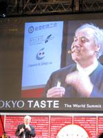 090210Tokyo Taste Herve This