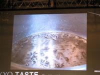 090210Tokyo Taste Narisawa 4