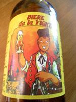 アルザス リボーヴィル ビール1
