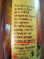 アルザス リボーヴィル ビール2