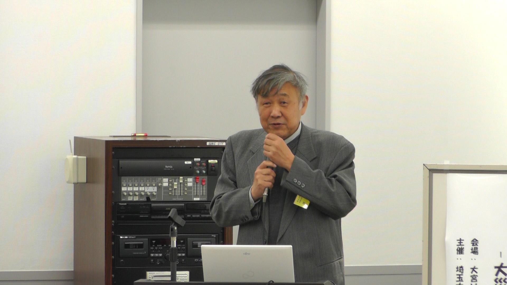 埼玉大学地圏科学研究センター教授  渡邉邦夫