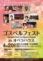 gospelfest01.jpg