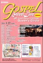 gospelstreetlive2014.jpg