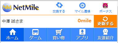 2014071620172523f.png