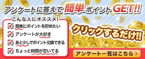 gm_reward_470_191.jpg