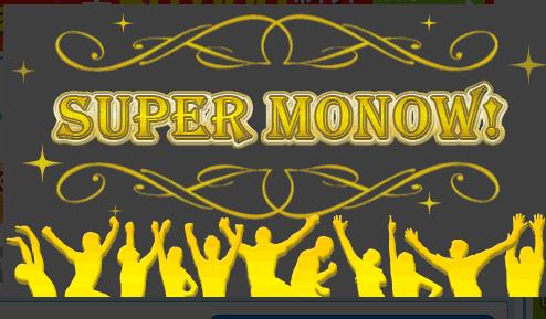 monowsp.png