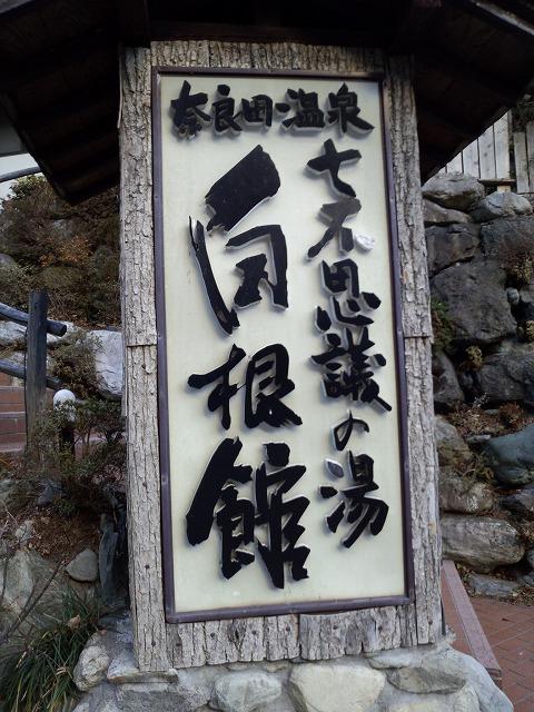 IMG_20131229_160748176.jp<br />g