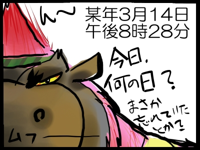 闘いの舞3