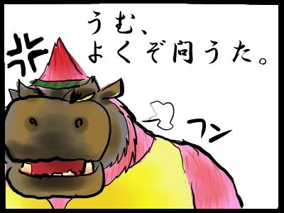 闘いの舞2