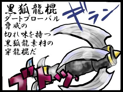 武器屋 (3)