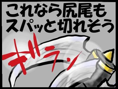 武器屋 (5)