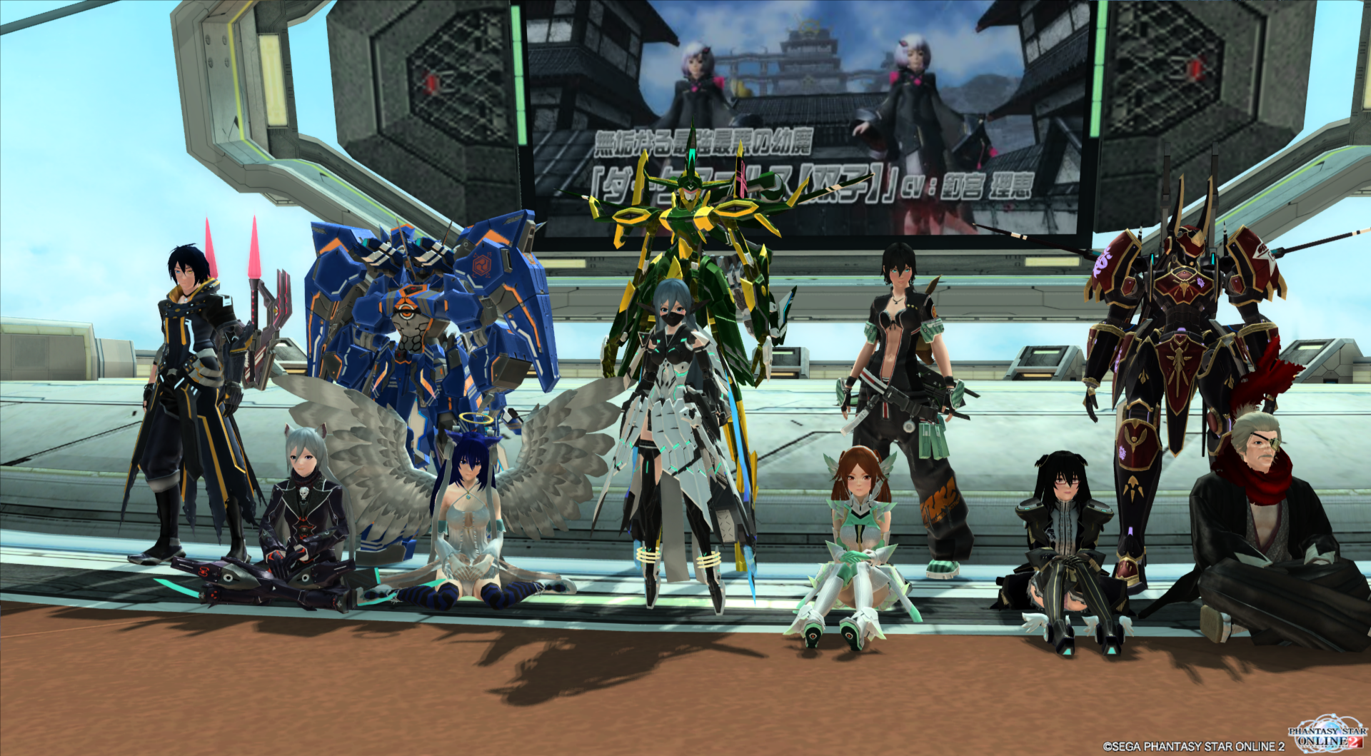 pso20140828_004705_038.png