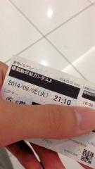 20140902_105743000_iOS.jpg