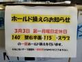 20140221OZ01.jpg