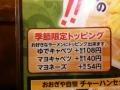 20140513おおぎや11
