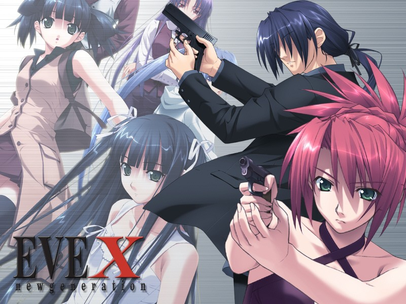 EVE~new generation X~ HCG
