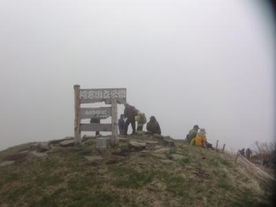 摩周岳 035