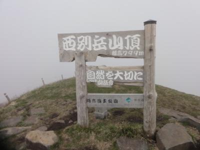 摩周岳 036