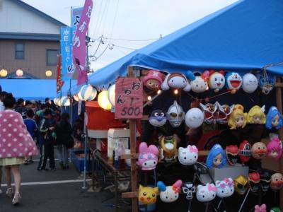 港祭り 019