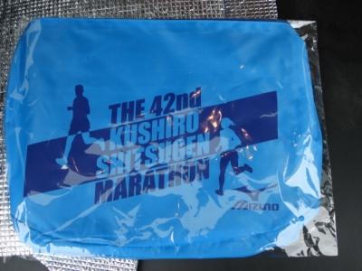 釧路湿原マラソン 001