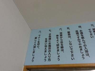 羅臼岳 002