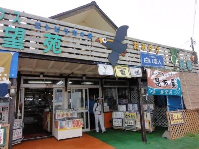 ノサップ岬マラソン 041