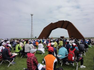 ノサップ岬マラソン 051