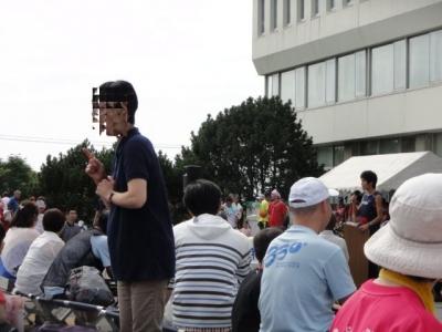 ノサップ岬マラソン 102