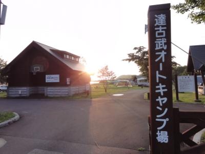 達古武キャンプ 007